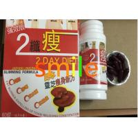 Buy cheap Femal Super Extreme Plus Slimming Tablets  natural slimming 2 Day Diet Super Slim Capsule from wholesalers