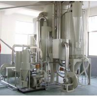 Buy cheap Recycled PET Plastic Sheet Extrusion Line Co-Extrusion For APET PETG from wholesalers