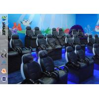 Wholesale Fiber Leather 5D Motion Theater Chair 3 People Per Set Chair from china suppliers