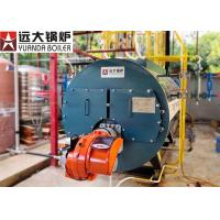 Buy cheap Three Pass High Efficiency Low Pressure Steam Boiler With 2 Years Boiler Warranty from wholesalers