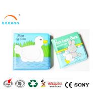 Wholesale PEVA Waterproof Custom Lenticular Printing Baby Bath Book Recyclable from china suppliers