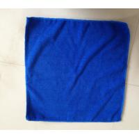 Buy cheap 30x30cm microfiber cloth from wholesalers