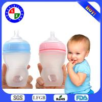 Buy cheap 2014 BPA free Silicone Baby Bottle from wholesalers