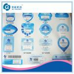 Buy cheap Anti-Fake Digital Printing Printed Self Adhesive Labels For Milk / Food from wholesalers