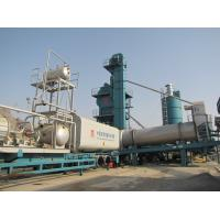 Thermal Oil Heated Mobile Asphalt Mixing Plant Road Making Equipment 4 Folds Screen