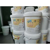 Buy cheap Food Additive Cake Gel Emulsifier , Glyceryl Stearate E471 GMS 99.8% Purity from wholesalers