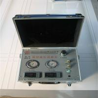 Buy cheap Portable Hydraulic Pump and Motor Test Bench,Digital Hydraulic Tester from wholesalers