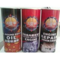 Buy cheap Multi-Purpose Foam Cleaner Spray for Car from wholesalers