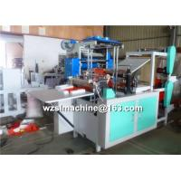 Buy cheap Double Layer Sealing and Cold Cutting Bag Making Machine from wholesalers