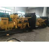 Buy cheap KOMATSU Fuel Saving Used Commercial Generators 800kw 12 Cylinders With Low Noise from wholesalers