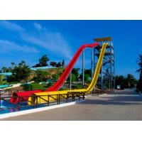 Wholesale Thrilling Water Park Equipment Rainbow Water Slide Ashland Gelcoat For Race from china suppliers