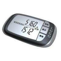 Buy cheap Digital calorie pocket pedometer step counter accurately reads X from wholesalers