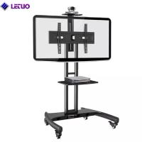 Buy cheap TC64B TV Cart Mobile TV Stand Wheeled Height Adjustable Flat Screen Television Stands with Rolling Casters and Shelf from wholesalers