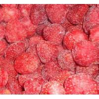 Buy cheap IQF strawberry from wholesalers