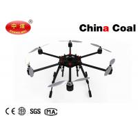 Buy cheap Multi-Rotor UAV Drone Professional Agricultural Crop Sprayer for Spraying Pesticides from wholesalers