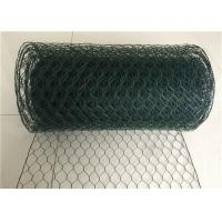 Buy cheap Reverse Twist / Normal Twist Hexagonal Wire Mesh For Chicken Cage Or Garden from wholesalers