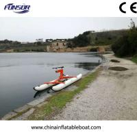 Buy cheap 2 People Max Inflatable Water Bike With Single Seat Or Double Seats from wholesalers