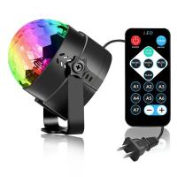 Buy cheap Sound Activated Professional LED Light Disco Ball Party Lights For Christmas Home from wholesalers