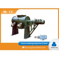 Buy cheap Mining Industry Coulter Mixing Machine Heavy Duty 1000KG Powder Mixer Blender from wholesalers