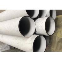 Buy cheap ASTM A312 TP304 Seamless Stainless Steel Pipe DN10 - DN 400mm Random Length from wholesalers