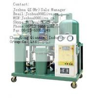Buy cheap TYA lubricant oil purifier from wholesalers