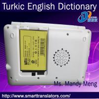 Buy cheap Turkic english chinese electronic dictionary from wholesalers