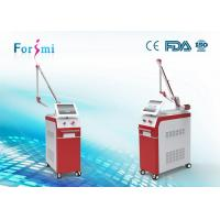 Buy cheap Q switch nd yag laser /tattoo removal machine /laser mole removal machine from wholesalers