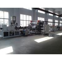 Buy cheap PVC / PP / PE Plastic Pipe Twin Screw Extruder for Architecture , Household Decoration from wholesalers