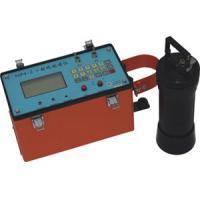 Buy cheap Offer aidu NP4-2 gamma ray Radioactive Spectrometer/Radioactive ore detector from wholesalers