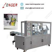 Buy cheap Cellophane Overwrapping Machine For Box,High Speed Low Price Case Pack Wrapping Machine For Sale from wholesalers