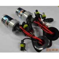 Buy cheap Xenon Lamp(9006) from wholesalers