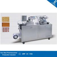 China Electronic Industry Alu Alu Packing Machine , Blister Packaging Equipment on sale