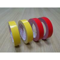 Buy cheap Colorful Duct Tape For Sealing Of Special Objects Package/cloth duct tape from wholesalers