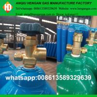 high purity 99.999% Argon Gas Prices Manufactures