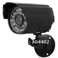 Buy cheap Intelligent IR-CUT Outdoor IP Camera UID Scan , 12VDC Support 32G SD Card from wholesalers