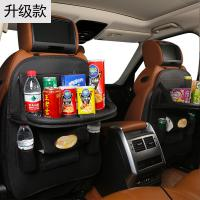 Buy cheap PU Leather Car Seat Organizer , Car Seat Pocket Organizer With Folding Dining Table from wholesalers