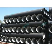 Wholesale BSEN598 Standard Ductile Iron Pipe High Alumina Cement Mortar Lining Anti Rust from china suppliers