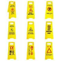 Buy cheap Warning Board/Campaign Signs (CC-CS01) from wholesalers