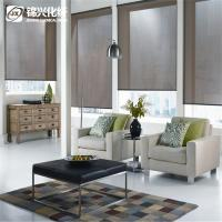 Buy cheap Indoor Roller Blind Fabric , Home Custom Roller Shades/ Blinds30M Roller Length from wholesalers