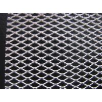 Buy cheap Car Silver Aluminium Grill Mesh ideal for vents 30cm x 100cm from wholesalers