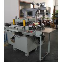 automatic multi-function combination laminating machine and die cutting machine Manufactures