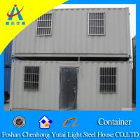 Buy cheap modern container house/prefab house/prefabricated/modular homes from wholesalers