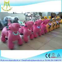 Buy cheap Hansel indoor amusement park commercial game machine plush electrical animal toy kiddie rides from wholesalers