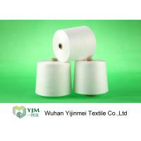 Buy cheap Multi Ply 100 Polyester Spun Yarn Less Broken Ends With TFO /  Ring Spun Technics from wholesalers