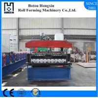 Buy cheap Building Corrugated Iron Sheet Making Machine , Color Metal Sheet Forming Machine from wholesalers
