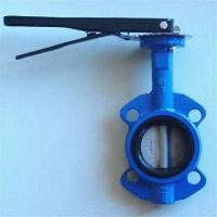 Buy cheap Professional Wafer Type Butterfly Valve Metal Seated Butterfly Valves 24 Inch from wholesalers