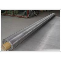 China 2m, 3m, 4m, 5m Wide Stainless Steel Woven Wire Mesh / Wire Cloth OEM on sale