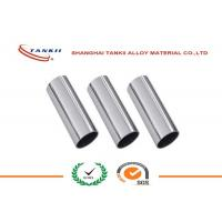 Buy cheap 1 / 4''  1 / 2 '' 1 '' Monel 600 Nicr Alloy Rod Monel 400 Monel K500 ASTM B 165 N04400 from wholesalers