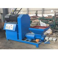 Buy cheap Sawdust Briquette Charcoal Making Machine WD - 50 150 - 200 kg / h Capacity from wholesalers