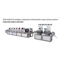 Buy cheap CPM-340L Shaftless Letterpress Full / intermittent Rotary Digital Label Printing Machine from wholesalers